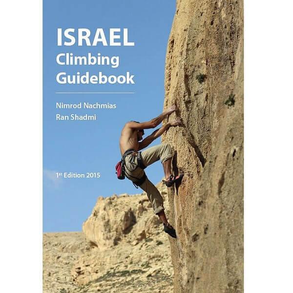 מדריך אתרי הטיפוס הישראלי The Israeli Climbing Guidebook